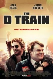 The D Train / Среща на випуска (2015)