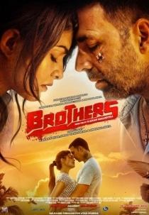 Brothers / Братя (2015)