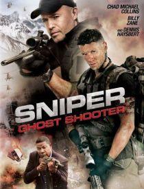 Sniper: Ghost Shooter / Снайпер: Призрачен стрелец (2016)