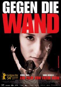 Gegen Die Wand / Срещу Стената (2004)