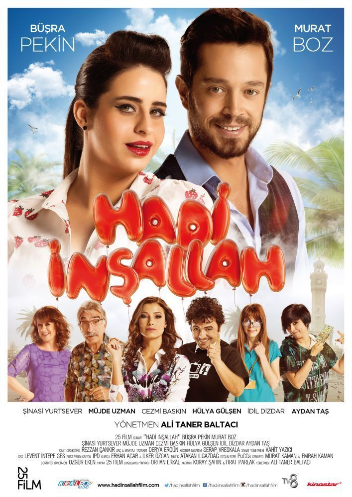 Hadi Insallah / Хайде дай Боже (2014)