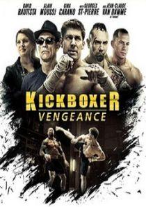 Kickboxer / Кикбоксьор: Отмъщение (2016)