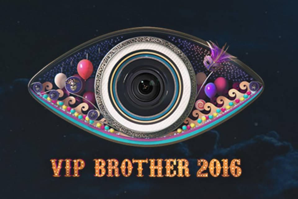 VIP Brother 2016 – Епизод 18 (04.10.2016)