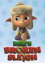 Bob's Broken Sleigh / Боб спасява Коледа (2015)