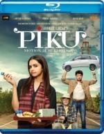 Piku / Пику (2015)