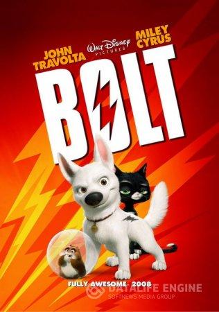 Bolt / Гръм (2010)